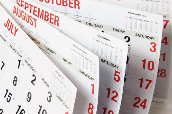 Calendar-pages_Shinzoo