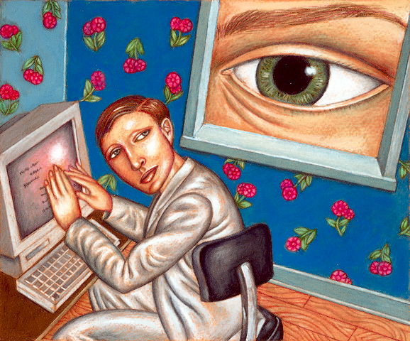 Online-privacy-illustration-o